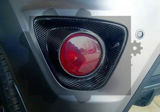 Veloster Rear Fog Light Cover