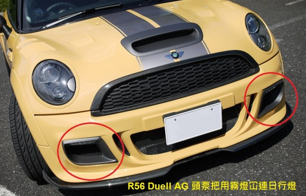R56 Duell AG Style DRL and Cover